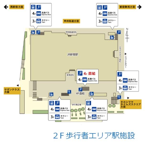 バスタ新宿2Fフロア案内図