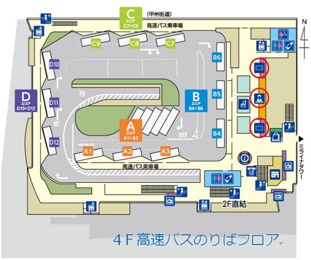 バスタ新宿4F高速バスのりば案内図