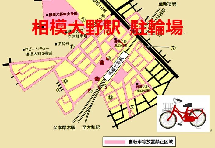 場相模大野駅 駐輪場地図