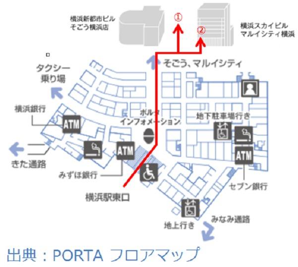 横浜PORTA フロアマップ