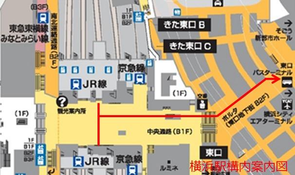 横浜駅東口バスのりばに向かう案内図