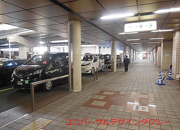横浜駅東口ユニバーサルデザイン専用タクシーレーン