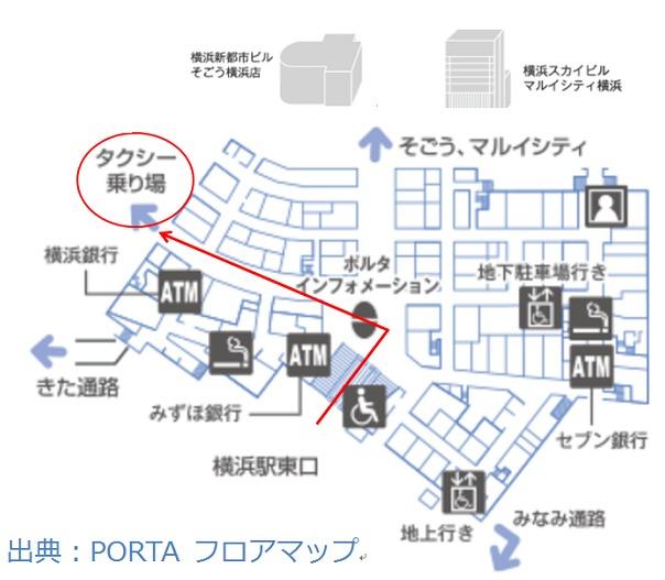 横浜駅東口地下タクシープラザ