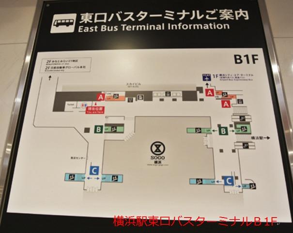 横浜駅東口地下1階バスターミナル案内図
