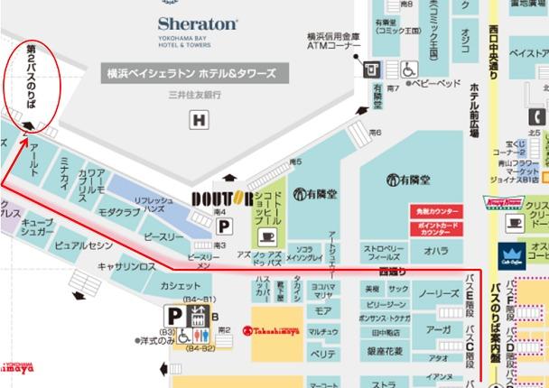 横浜駅西口第2バス乗り場案内図