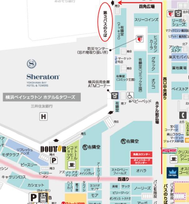 横浜駅西口第3バス乗り場案内図