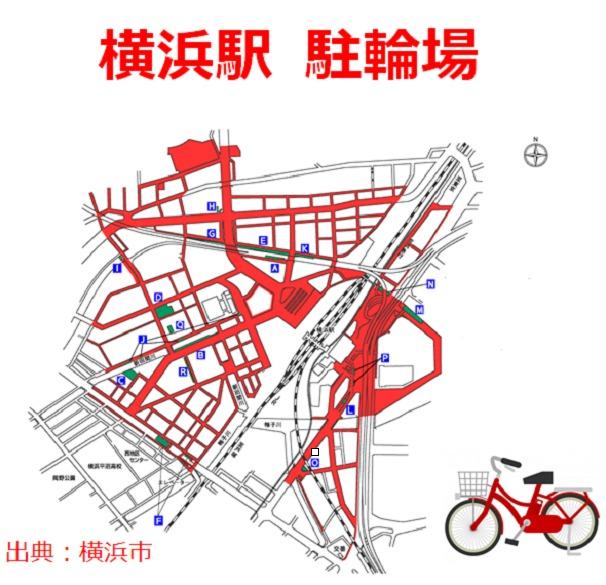 横浜駅 駐輪場の案内図