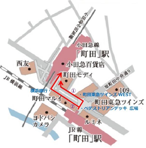 町田駅乗り換え案内地図