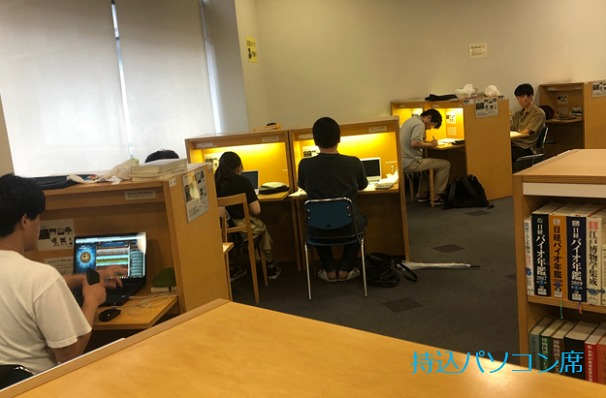 横浜市立中央図書館 持込パソコン席