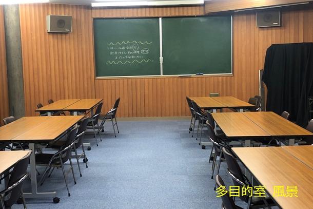 神奈川県立図書館 多目的室風景