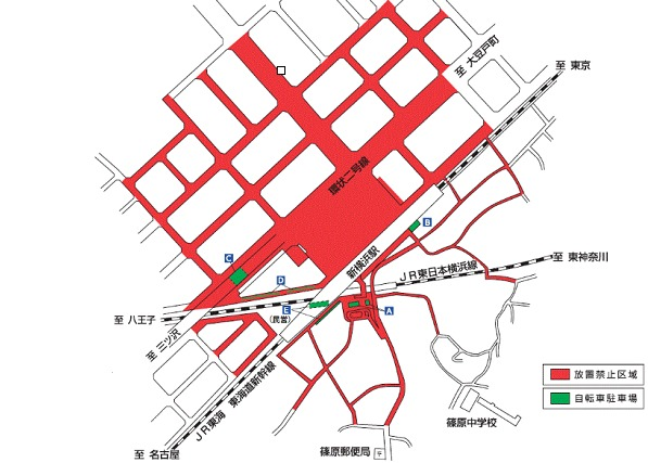 新横浜駅 自転車放置禁止区域