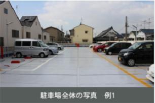 akippa 駐車場全体写真