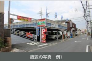 akippa 駐車場周辺の写真