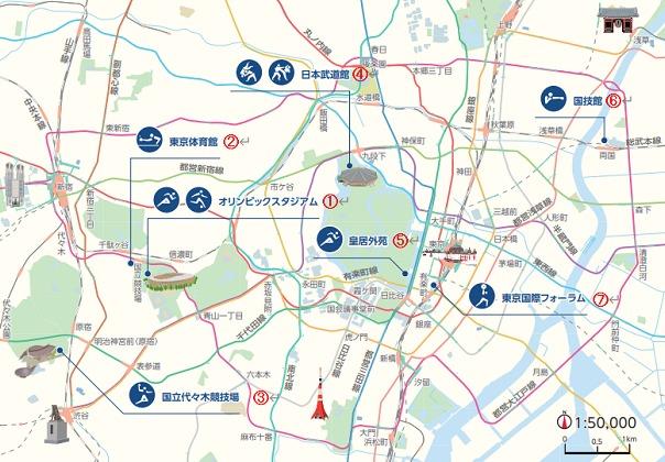 東京オリンピック ヘリテッジゾーン内のオリンピック施設