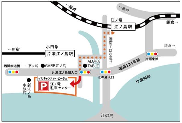 江ノ電駐車センター地図
