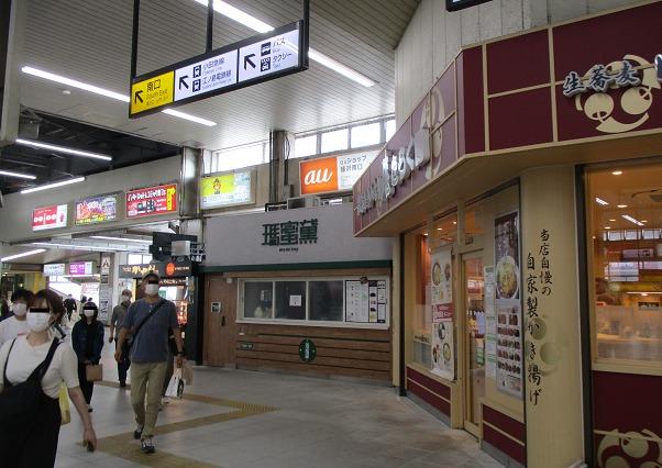 JR藤沢駅改札出口右