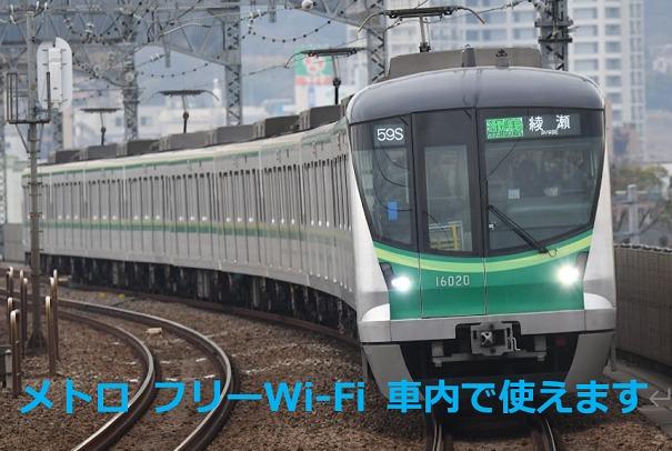 小田急線 通勤準急 綾瀬行