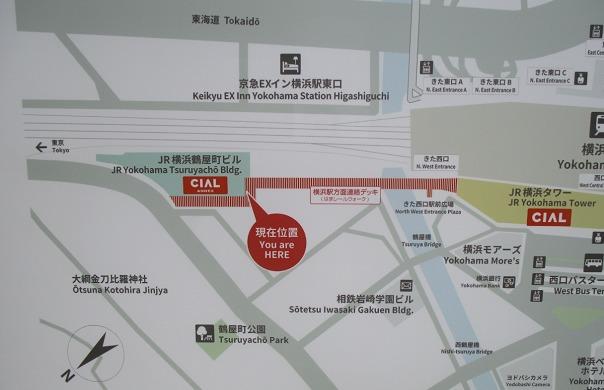 JR横浜タワーと鶴屋町ビルの位置関係
