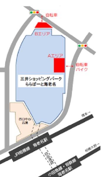 ららぽーと海老名駐輪場(自転車・バイク)