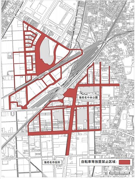 海老名駅周辺の自転車放置禁止区域