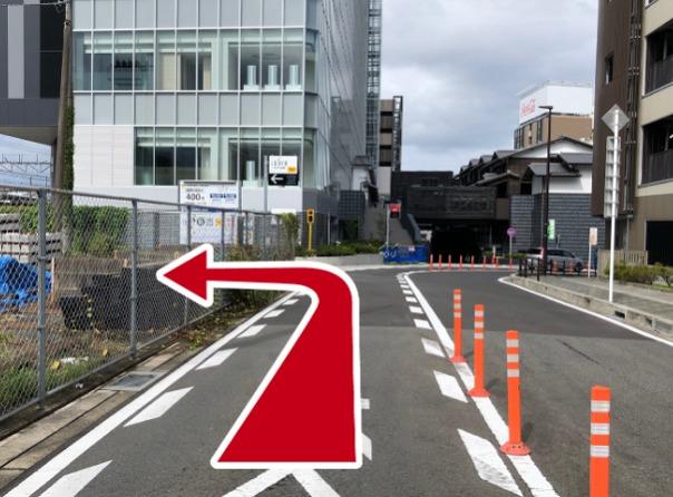 タイムスラスカ小田原 駐車場入口