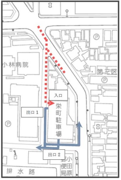 小田原市栄町駐車場 入出経路