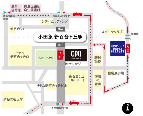オーパ新百合ケ丘駐車場 案内図