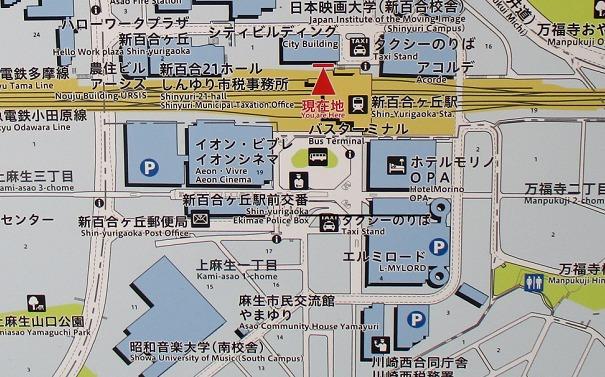新百合ヶ丘(南口)案内図