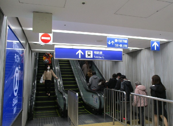 横浜駅乗り換え 相鉄2F改札