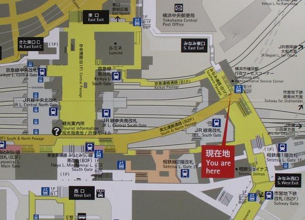 横浜駅構内図 横浜市営地下鉄周辺
