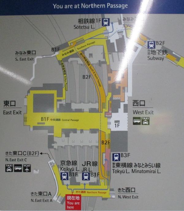 横浜駅 きた通路 各線への乗り換えルートPNG