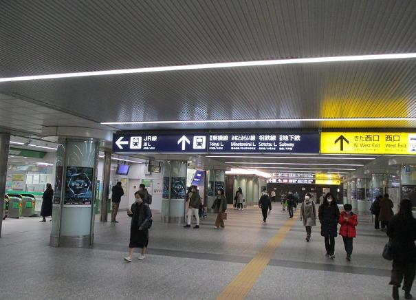 横浜駅 きた通路 東急みなとみらい線方面