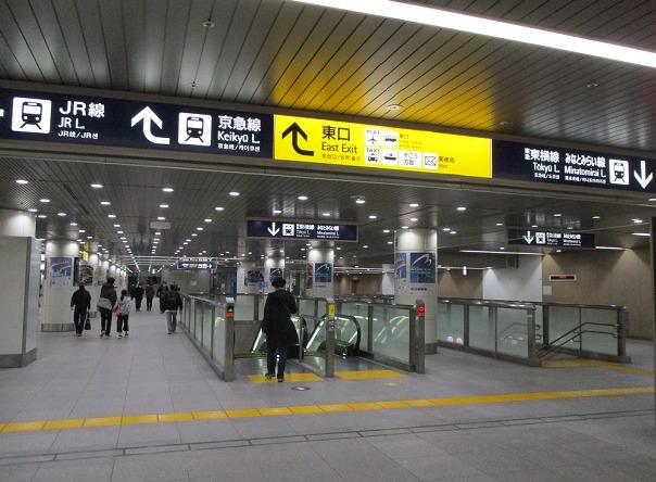 横浜駅 みなみ通路