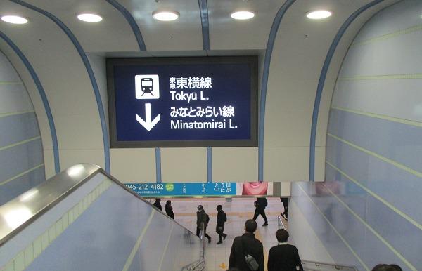 横浜駅 東急みなとみらい線に向かうエスカレーター