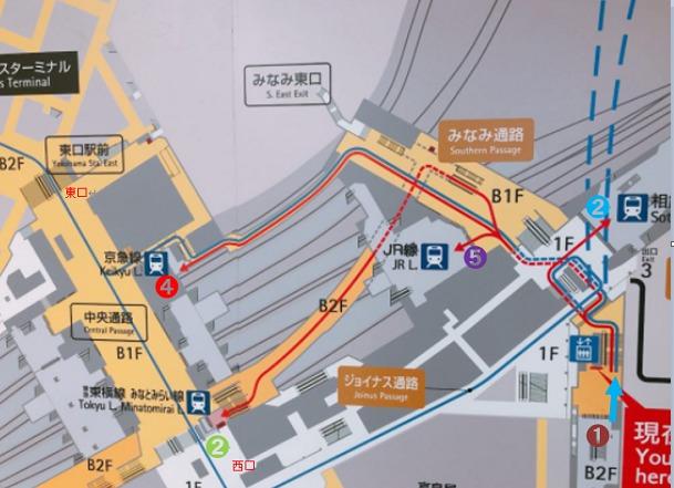 横浜駅 横浜市営地下鉄から各線への乗り換えルート