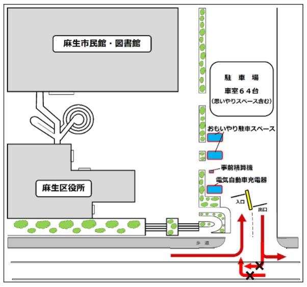 麻生区役所駐車場
