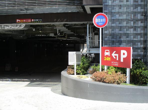 ミナカ小田原駐車場入口