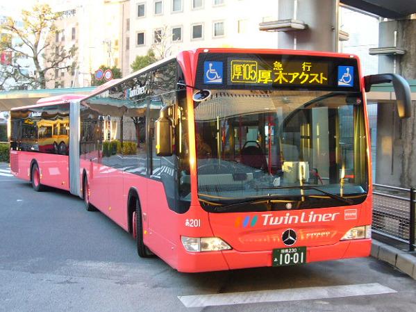 本厚木連節バス