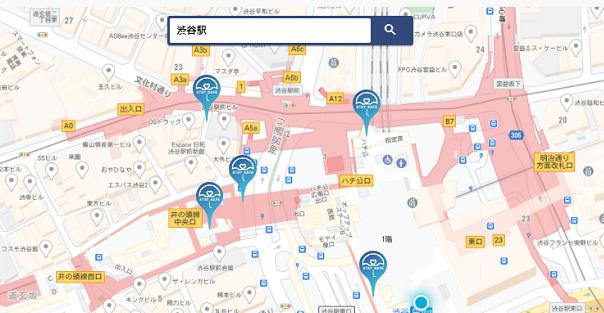 アイカサスポット渋谷駅