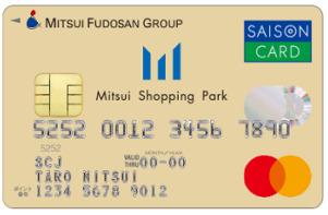 ラゾーナポイントカード(クレジット機能付き)