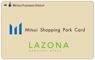 ラゾーナポイントカード