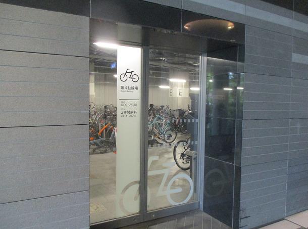二子玉川駅(東口)第4駐輪場②