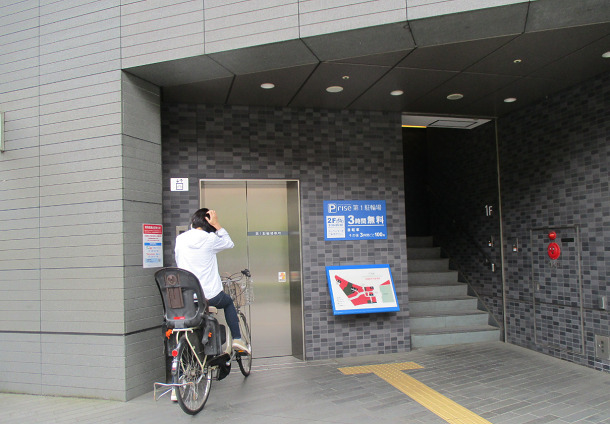 二子玉川(東口)第1駐車場①