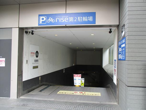 二子玉川(東口)第2駐車場②