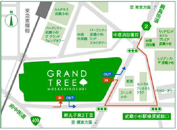 グランツリー武蔵小杉 駐車場