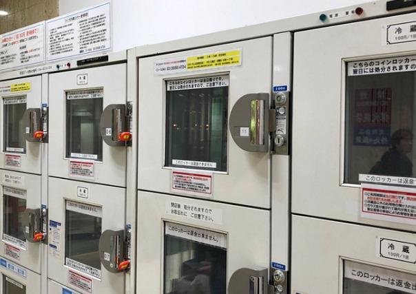 町田東急ツインズ冷蔵ロッカー
