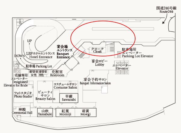 セルリアン東急ホテルB1フロアマップ