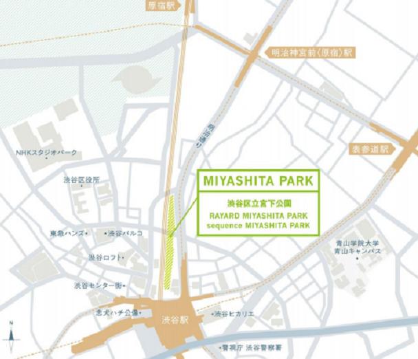 ミヤシタパーク アクセス
