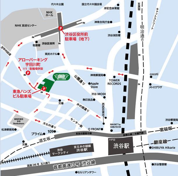 東急ハンズ渋谷店駐車場案内図