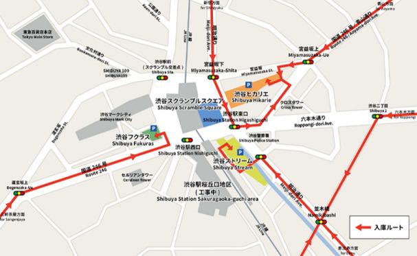渋谷スクランブルスクエア提携先駐車場